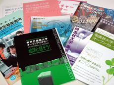 講座・イベントなどのパンフレット画像