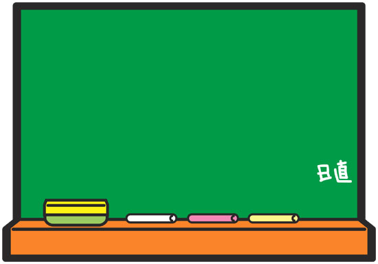 今度の各学校の指導に生かして ... : メッセージカード 素材 無料 枠 : カード